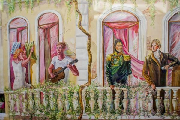 Zeneva Art Wall, Odessa | Aрт-студия «Peach»