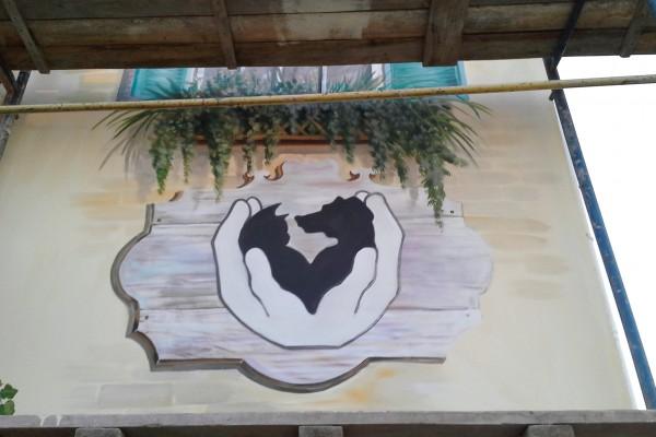 Художественная роспись стен гостинично – дрессировочного клуба «Лайка» | Aрт-студия «Peach»