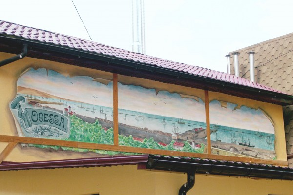 Роспись фасада Дома Бабеля | Aрт-студия «Peach»