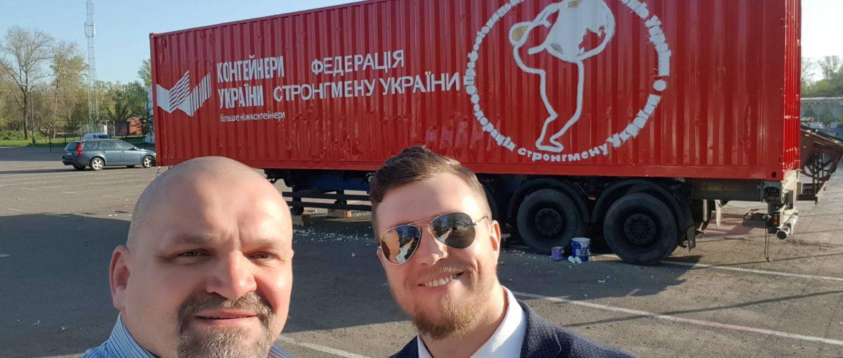 стрит арт, роспись контейнеров, федерация стронгменов Украины