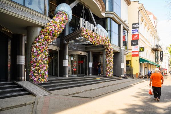 Цветочный декор, оформление магазинов в Одессе, тематический декор
