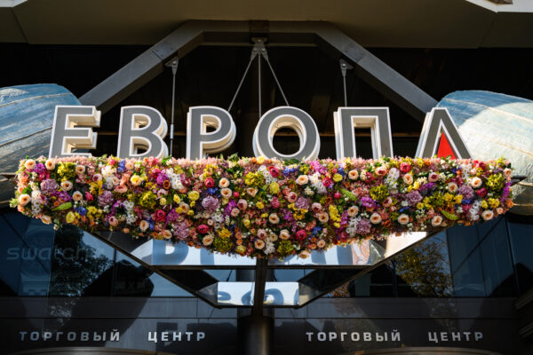 Декор торговых центров в Украине